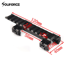 120mm Long 20mm Picatinny Rail Base Higher Mount For MP5 Airsoft Rifle Scope 20mm rail aluminum alloy scope mount base for ak74 black