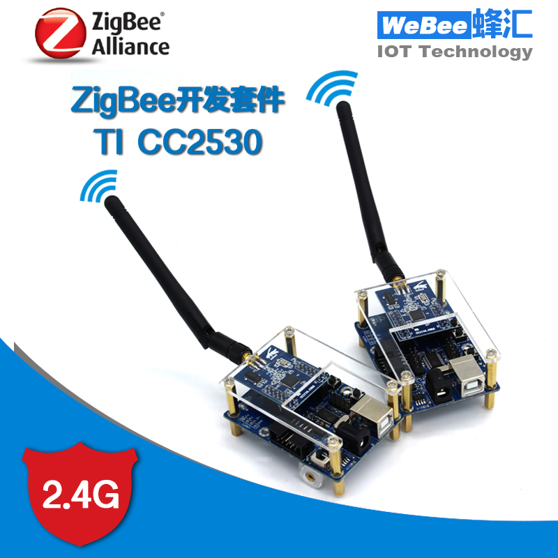 Network of things things ZigBee wireless module CC2530 development kit learning board intelligent hardware control нивелир ada phantom 2d set