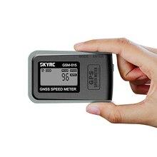 عداد سرعة SKYRC GSM 015 GPS مقياس سرعة عالية الدقة لطائرة بدون طيار RC FPV طائرة مروحية متعددة الدوار