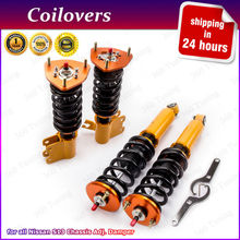 Coilover Kit For NISSAN S13 240SX S13 240SX Silva 180SX 200SX CA18DET SR20DET CA18 89-94 Adjustable Damper Shocks Suspension