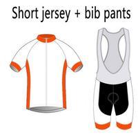 Alta calidad Pro fábrica DIY Custom manga corta maillot bicicleta ropa Quick-Dry GEL Pad MTB diseño