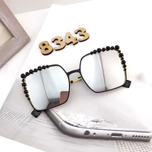 Superstar Metal Frame Sunglasses