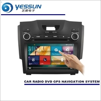 For Chevrolet Chevy S10 2012 2016 Car Radio CD DVD Player Amplifier HD TV Screen GPS