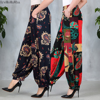 50f01ee9c AreMoMuWha Spring And Summer New Women S National Wind Dance Pants High  Waist Loose Increase Carrot