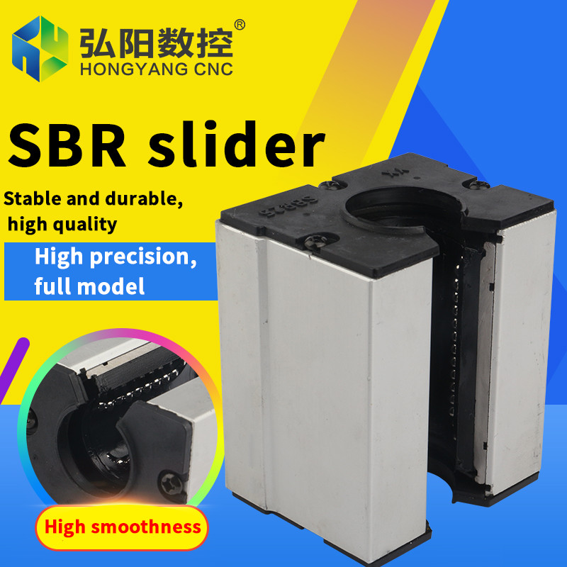 Engraving Machine Slider Compass Slide SBR20UU SBR25UU Advertising Engraving Machine Hongyang Engraving Machine Accessories
