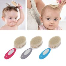 New Baby Care Pure Natural Wool Brush Comb Hairbrush Newborn Hair Infant Head Massager