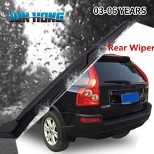 JunHong Задняя щетка стеклоочистителя и рычаг для Volvo XC90 2003 2004 2005 2006 стеклоочиститель