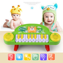 Mini Electronic Piano Toy Cartoon Electric Piano for Children Educational Musical Instrument Toys for Gifts