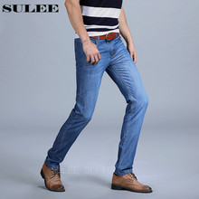 Sulee Brand 2017 Spring Autumn Stretch Straight Cotton Mid Waist Dark Wash Men Brand Jeans Whole Store Jeans 2 Piece Discount(China)