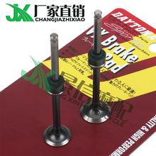 For Yamaha FZR250 1HX High quality intake valves and exhaust valves Motorcycle parts and accessories
