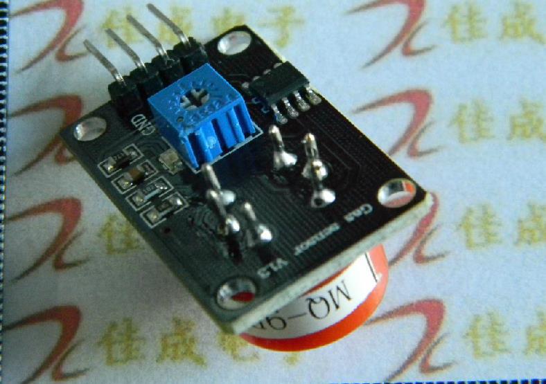 MQ-9 carbon monoxide Combustible gas sensor alarm MQ9 module
