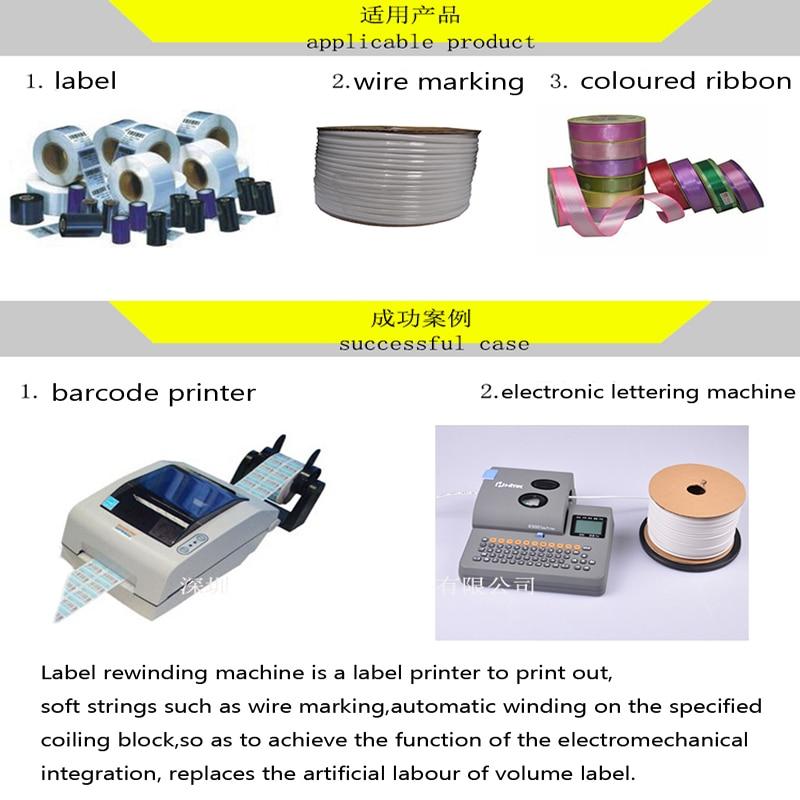 NOWOŚĆ Cyfrowe automatyczne przewijanie etykiet Tagi odzieżowe kod - Obrabiarki i akcesoria - Zdjęcie 5