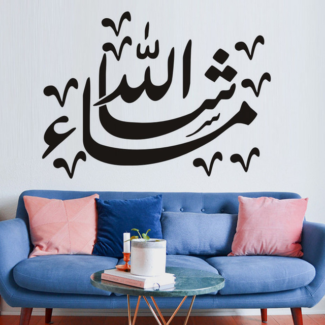 Shahada islamic wall stickersmuslim islamic designs vinyl removable wallpaperliving room bedroom decals