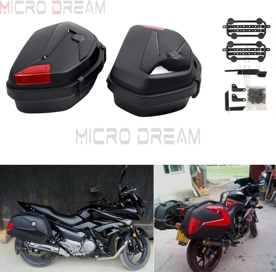 2x Motorcycle Side Case 20L Pannier Luggage Tail Cases Box w/ Bracket Universal For Honda Yamaha TW200 XJR1300 FZ 6R 250 600 650 кофры komine