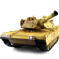 ATTOP 1/20 RC Tank Infrared RC Battle Tank Cannon & Emmagee Remote Control Tank remote toys for boys Xmas Gifts For Kids