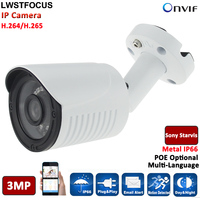 H.264/265 POE 3MP IP camera Outdoor Security Outdoor Sony Starvis CMOS Sensor 3MP Full HD Network IR Bullet Camera Support POE