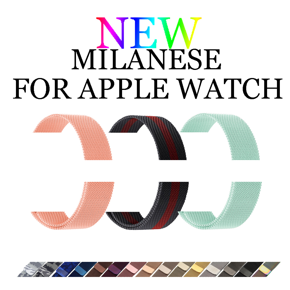 CRESTED Milanese loop strap for Iwatch Apple watch band 42mm/38mm 3/2/1 stainless steel Link Bracelet Magnetic buckle watchband crested milanese loop strap for apple watch band 42mm 38mm stainless steel link bracelet wristband for iwatch 3 2 1 with case