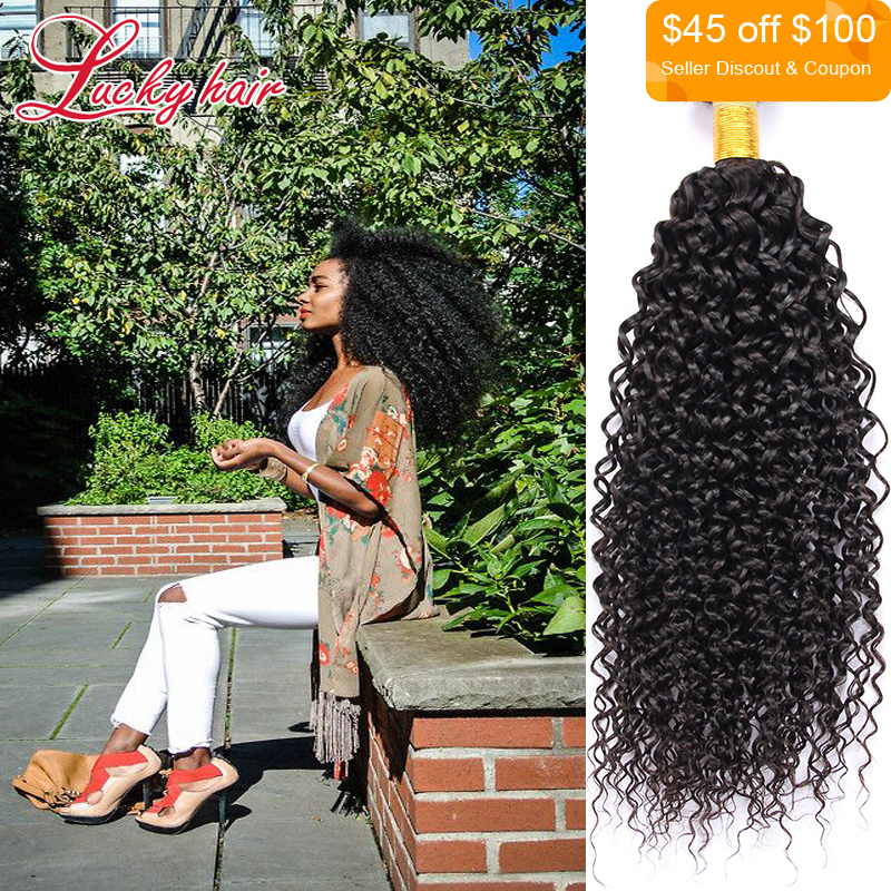Buy Bohyme Brazilian Wave Weave Remy Indian Hair