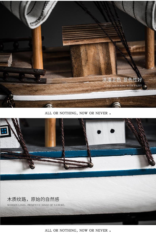 veleiro de madeira decoração do barco desktop