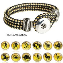 2017 new Sagittarius/Aquarius/Scorpio/Libra/Capricorn 12 Constellation Bracelet Men Women Braided Leather Bracelets & Bangles(China)