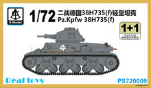 S-model 1/72 PS720009 Pz.Kpfw 38H735(f) Plastic model kit(China (Mainland))