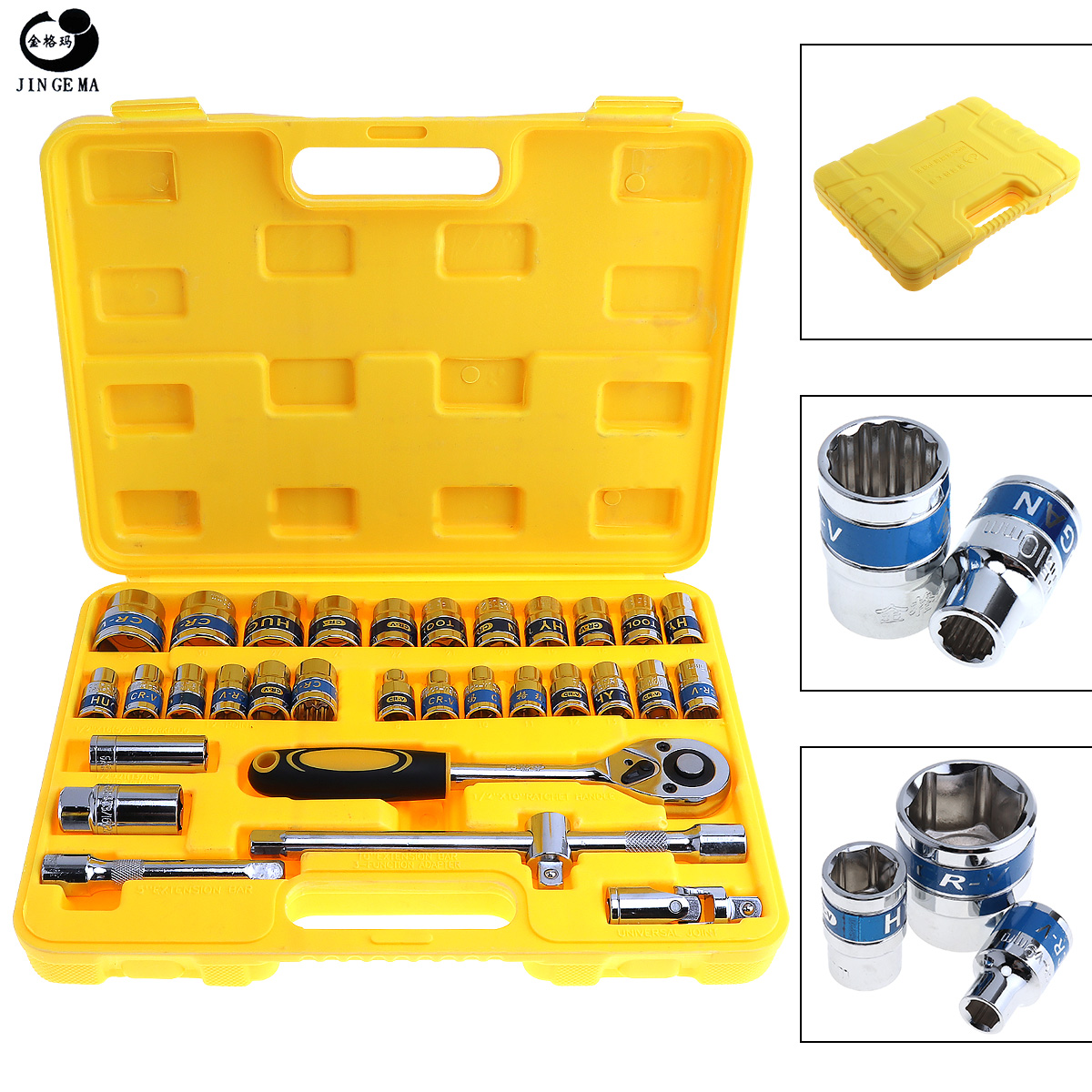 Sale 32pcs/set 1/2 Inch Automobile Motorcycle Car Repair Tool Box Precision Socket Wrench Set Ratchet Torque Wrench Combo Kit jetech 15pcs 1 2 dr metric socket wrench set with ratchet extention bar 5 inch kit ferramenta car tool sets lifetime guarantee