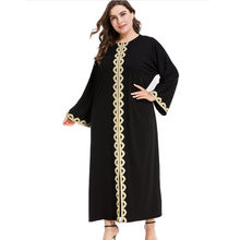 9cdc02a9c8e Muslim Abaya Embroidery Maxi Dress Black Full Skrit Kimono Long Robe Gowns  Ramadan Middle East Arab Islamic Clothing QC574