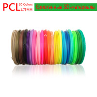 High quality PCL 3D printing low temperature Filament 1.75mm 10M*20Colors total 200M used to melt plastic For 3D Printer or Pen