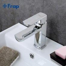 Frap torneira pia do banheiro estilo moderno, torneira de água quente e fria misturador da torneira punho f1073