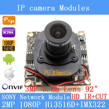 1 2 8 SONY Hi3516D IMX322 IP Camera Module Board ONVIF P2P 1080P 2MP IP Camera
