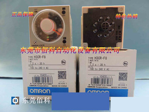 Image 1 - New Timer H3CR F8 AC100 240V