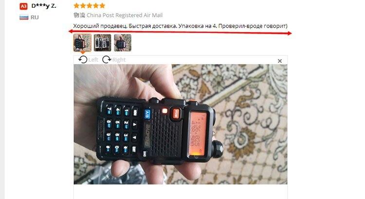 HOT Portable Radio Two Way Radio Walkie Talkie Baofeng UV-5R for vhf uhf dual band ham CB radio station Original Baofeng uv 5r (6)