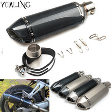 Motorcycle Scooter exhaust Modified Exhaust Muffler pipe for Suzuki GSXR 400/600/750/1000/1300 K1 K2 K3 K4 K5 K6 K7 K8 K9