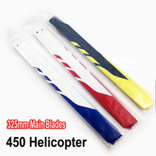For Aglin TREX 450 RC Helicopter Accessories 325MM Glass Fib