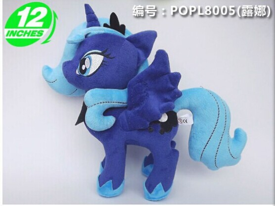 lovely plush dark blue horse toy stuffed horse doll Princess Luna plush toy doll gift toy about 32cm