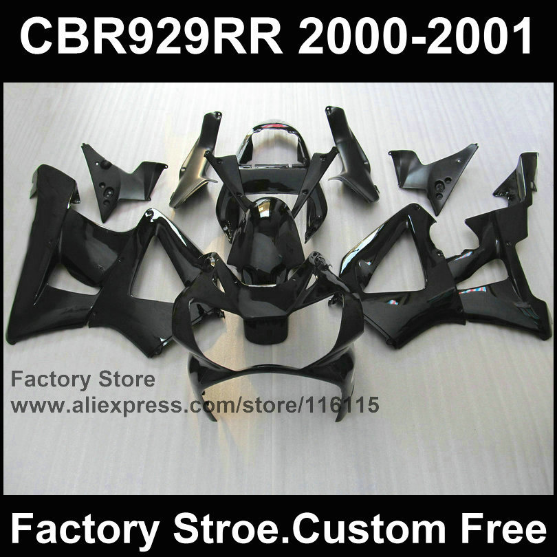 7gifts fairing set for HONDA CBR 929 fairings 2000 2001 CBR900RR fireblade full black fairing kit