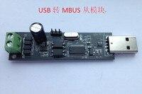 USB Transfer MBUS Module Slave Module Communication Debug Alternative TSS721