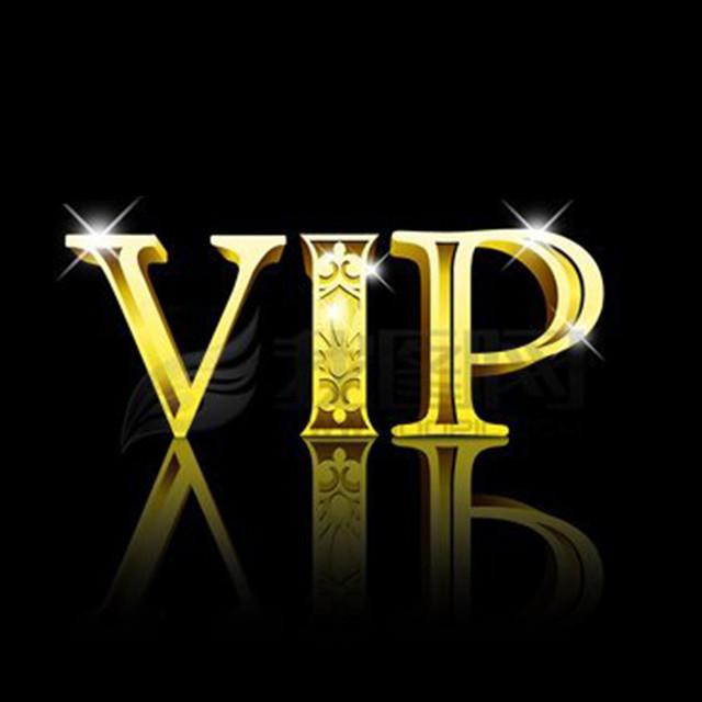 O Preço para o Cliente VIP