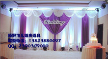 wholesale and retail 3x6m white and purple wedding backdrop curtain with swag wedding drapes , wedding stage backdrop
