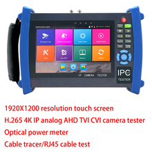 New 4K H.265 AHD TVI CVI IP camera tester analog CCTV tester monitor with RJ45 cable test ,Optical power meter,Cable tracer