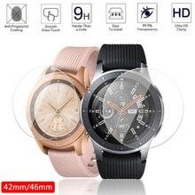 2 шт, закаленное стекло, Защита экрана для samsung Galaxy Watch 46 мм 42 мм, Защитная пленка для экрана, анти-взрыв, защитный ремешок для часов