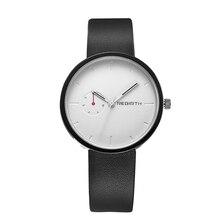 Simple Wrist Watch