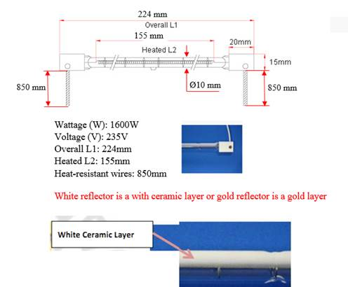 China IR heater lamp resistance for electric oven factory china 3kw heater element for lx h30 rs1 bathtub heater