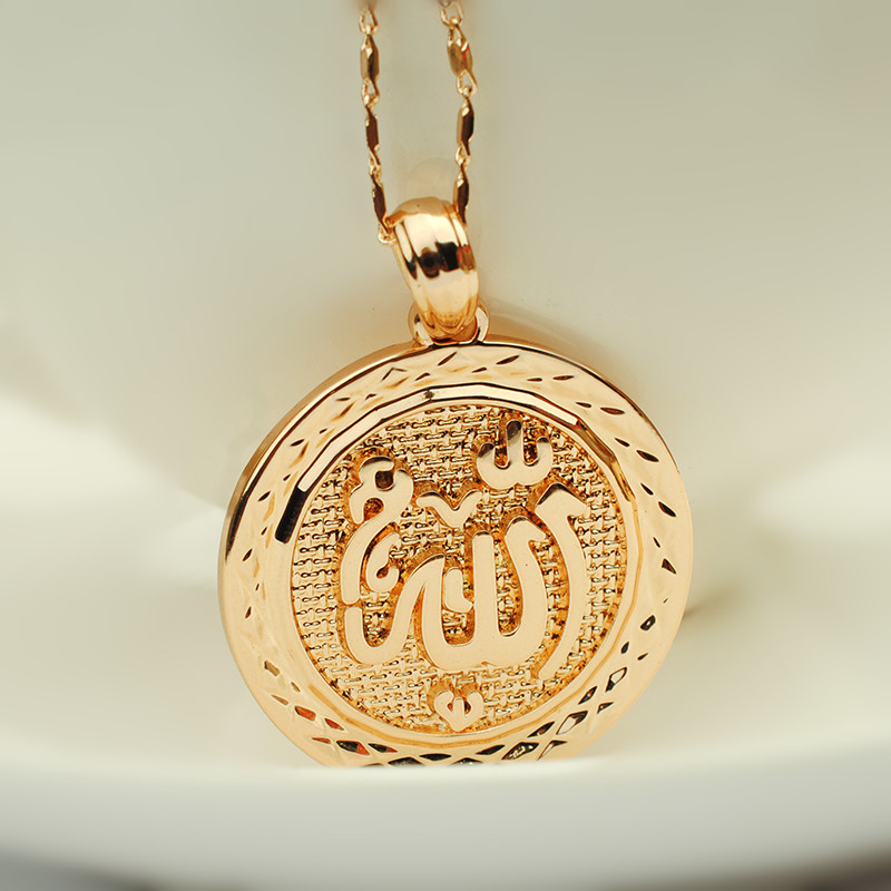 Image 3 - Turkey Islamic Allah Pendant New Fashion Pendant Rose 585 Gold  Color Muslim Jewelry Accessories Women and Men Necklace Pendantsf  pendantislam allahmuslim jewelry