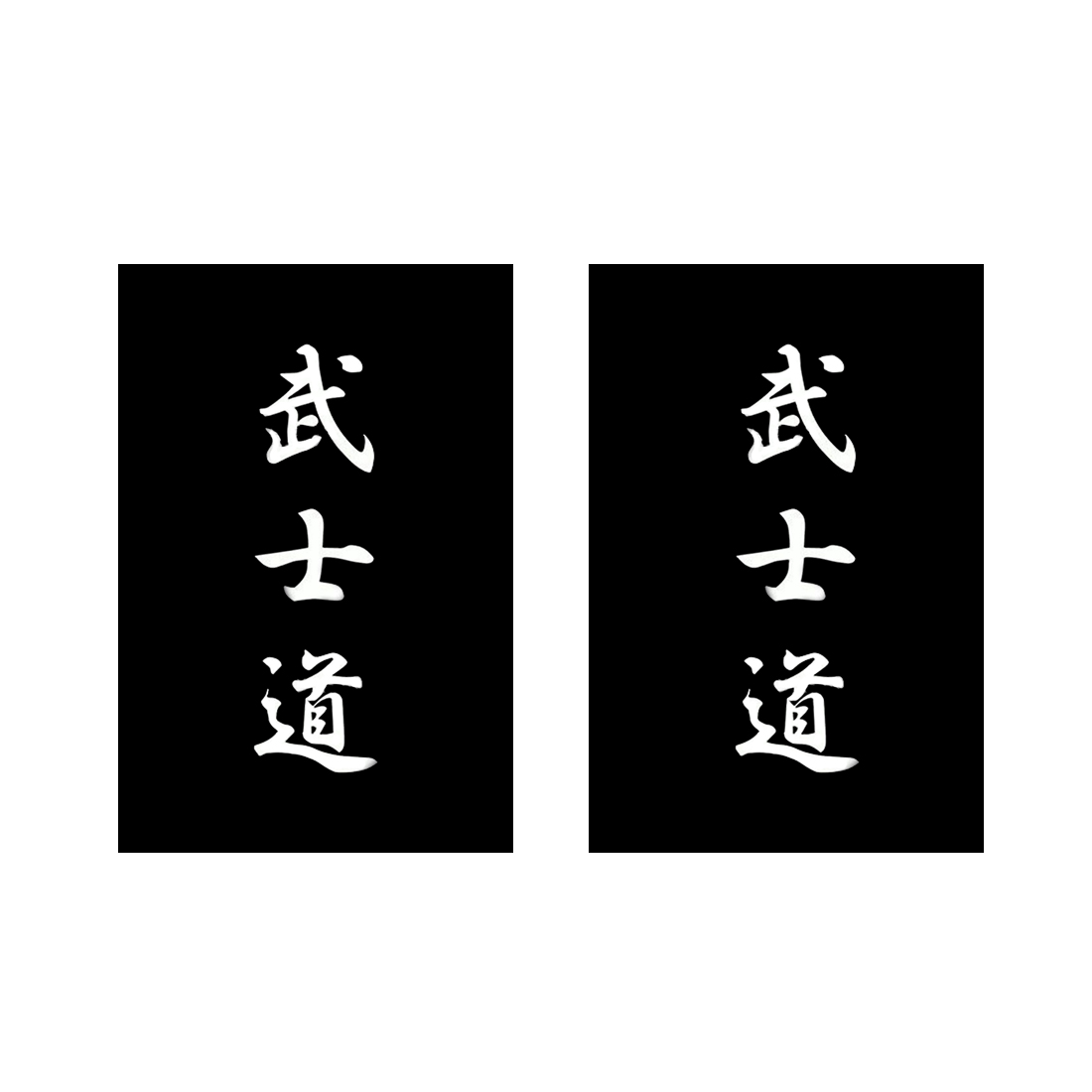Buy japanese character stickers and get free shipping on aliexpress biocorpaavc Image collections