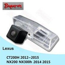 Для Lexus CT CT200H 2012 ~ 2015 NX NX200 NX300h 2015 2016 HD CCD Ночное видение Обратный Парковка Резервное копирование Камера автомобиля заднего вида Камера
