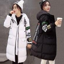 Хлеб хлопка зимняя одежда пальто новые женские Корейской моды Slim Down мягкий хлопок куртка длиной Ветровка