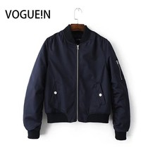 VOGUE!N New Womens Ladies Pockets Solid 10 Colors Zip Up Satin Bomber Flight Jacket