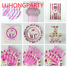 116pcs Ice cream Cake theme paper cup napkin plate straw mask for kids Ice cream birthday Party Decoration set 12people use