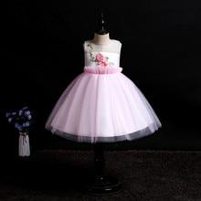 NEW baby wedding dress tutu girl clothes sleeveless Birthday party Stage performance princess